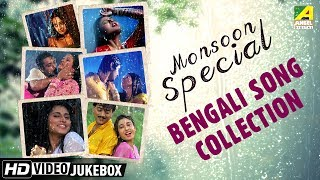 Monsoon Special Bengali Songs | Bristi Elo Bristi | Monsoon Love Hits Collection