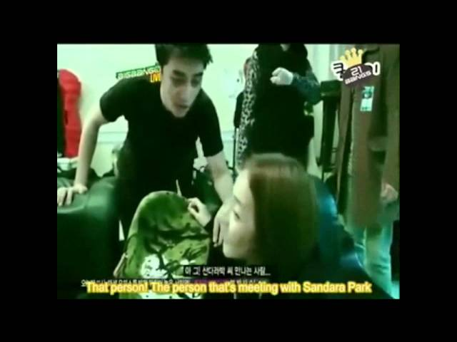 Kim Jaejoong dating Sandara