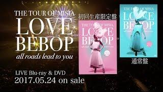 MISIA - THE TOUR OF MISIA LOVE BEBOP all roads lead to you in YOKOHAMA ARENA Final SPOT