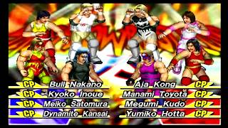 Fire Pro Wrestling Returns (PS2) joshi battle royale