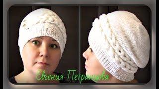 Женская шапка с необычными поперечными косами, вязание спицами