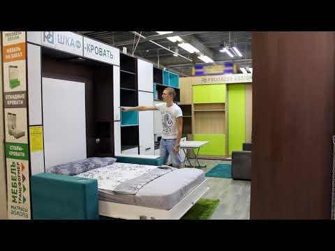 Шкаф-кровать для «ленивых»