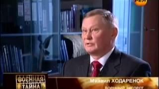 видео Морской убийца  Как одним ударом утопить авианосец