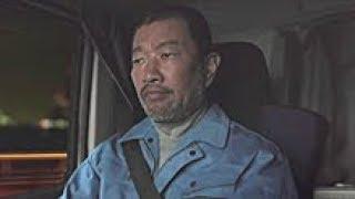 サントリー BOSS CM 宇宙人ジョーンズ 「ヘッドライト・テールライト2019」篇 thumbnail