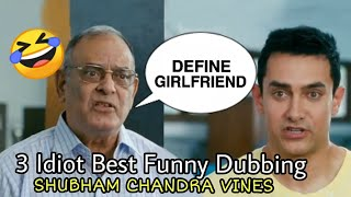 3 Idiots | New Funny Dubbing 😂 | Shubham Chandra Vines | Students | Engineers | PUBG and FreeFire