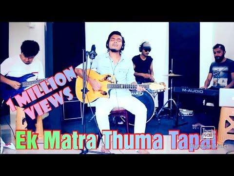 Ek Matra Thuma Tapai | Nepali Christian Worship Song 2017 | Judah Plows Band