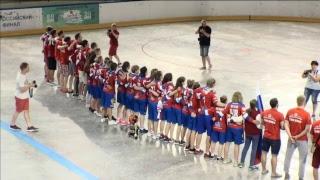 Бол-хоккей. Close Ceremony