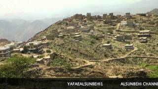 علي صالح اليافعي قصيد رقم 57-صور روعه اليمن يافع