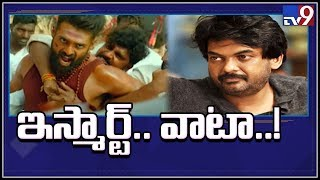 Ram demands share in 'iSmart Shankar' movie profits? - TV9