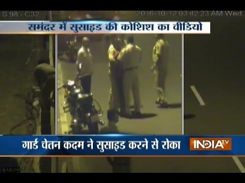 On CCTV: Security Guard Saves Man From Committing Suicide In Mumbai Mp3