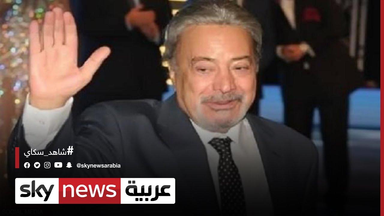 مصر | 50 عاما من الفن والإبداع .. رحيل يوسف شعبان عن 89 عاما  - نشر قبل 24 دقيقة