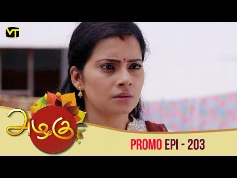Azhagu Promo 19-07-2018 Sun Tv Serial  Online