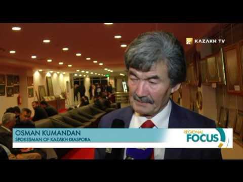 Kazakh diaspora in Turkey marks 25th anniversary of Kazakhstan's Independence