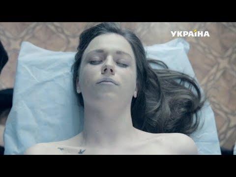 Родная кровь | История одного преступления | 3 сезон