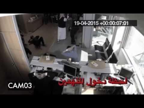 +18 حصريا بالفيديو: سطو مسلح على بنك اجنبي بـ 6 اكتوبر ومقتل أحد العملاء ثم الهروب