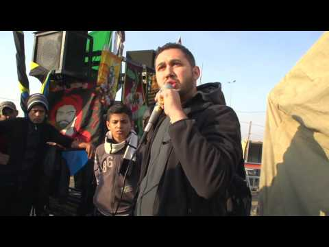 TANZANIA GROUP IN KERBALA ARBAEEN 2014 Part 3 of 4