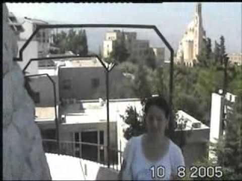 Lebanon 2005