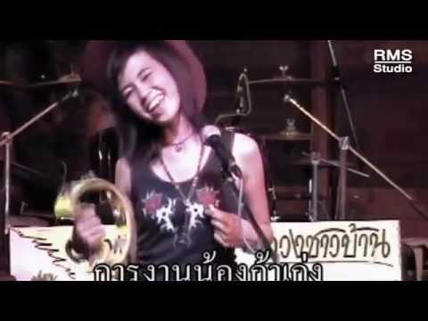 Mix - Pleng-phua-cheewit-music-genre