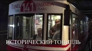 Достопримечательности Стамбула(Достопримечательности Стамбула., 2016-06-12T14:41:49.000Z)