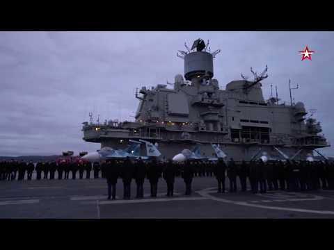 Russian carrier Admiral Kuznetsov Part 2 - «Адмирал Кузнецов» Часть 2-я