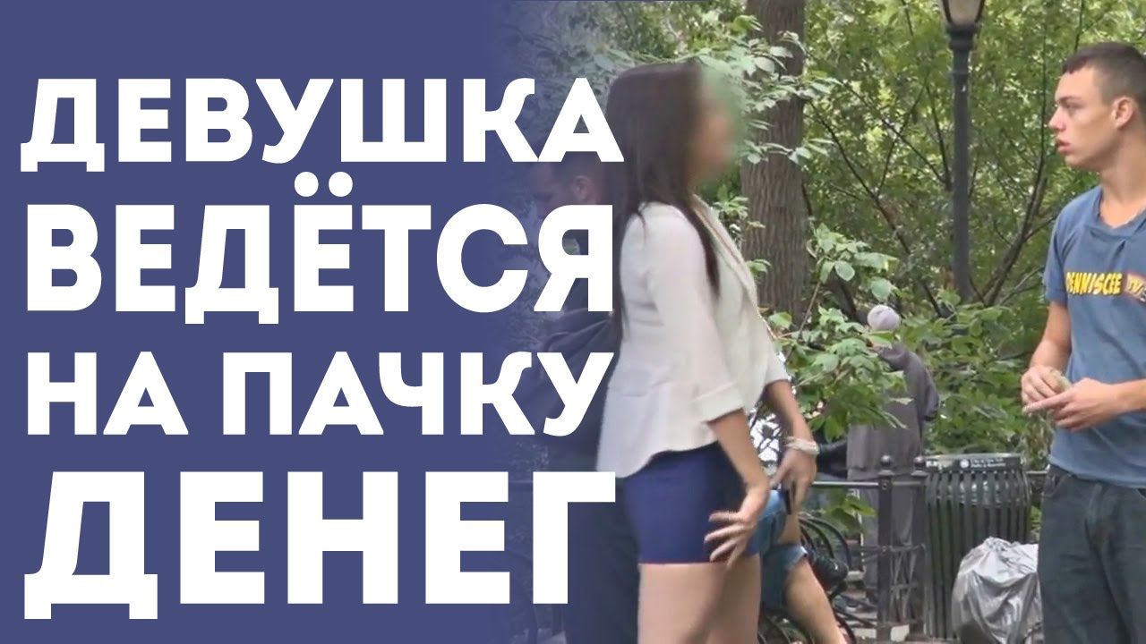 Девушка готова на все в сексе