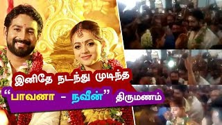 Actress Bhavana Wedding | Naveen |  Thrissur |  kerala  |  kalakkal cinema  |  Marriage | tamil news