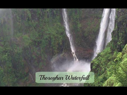 Thoseghar waterfall near Satara