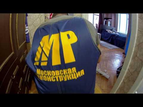 Монтаж счетчиков Геррида под ключ