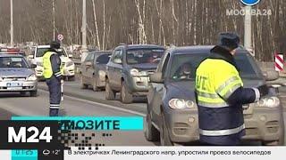 Глава МВД выступил против снижения нештрафуемого порога превышения скорости - Москва 24