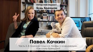 видео Павел Воля - Об отношении к деньгам