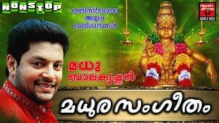 മധുരസംഗീതം # Latest Ayyappa Devotional Songs Malayalam 2016 # HIndu Devotional Songs Malayalam 2016