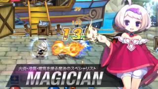 ブルーティアーズ  PV オンラインゲームスタイルドットコム