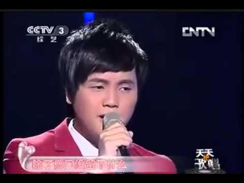 郑源《不要在我寂寞的时候说爱我》