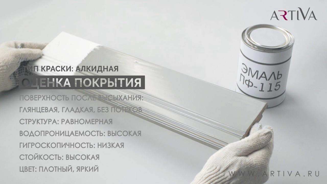 Установка плинтуса МДФ (белая эмаль) необычным способом. - YouTube