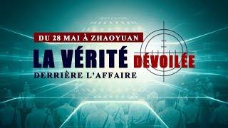 L'Église de Dieu Tout-Puissant | « La vérité dévoilée derrière l'affaire du 28 mai à Zhaoyuan »