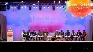 Grand Mushaira | Jashn-e-Rekhta 2017