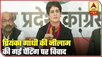 Controversy Erupts After Priyanka Gandhi Auctions Gifted Painting | ABP News