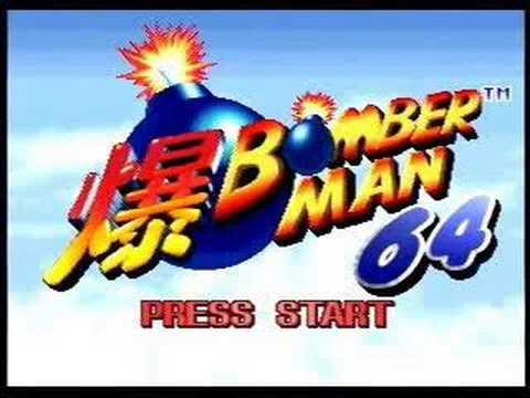 Battle Mode Music - Bomberman 64