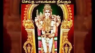 Palani appan song tamil