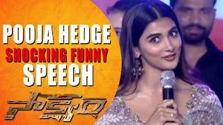 Pooja Hedge Shocking Funny Telugu Speech at Saksham Audio Launch   Bellamkonda Sai Srinivas