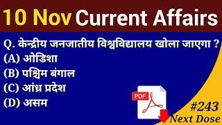 Next Dose #243 | 10 November 2018 Current Affairs | Daily Current Affairs | Current Affairs in Hindi