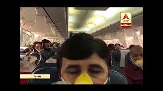 Mumbai Jet Airways Flight Emergency Landing After Passengers Bleed Nid-Air