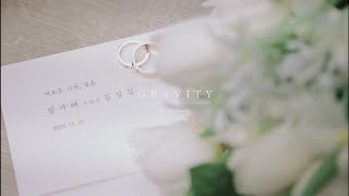 #1. 20201121 웨딩 식전영상