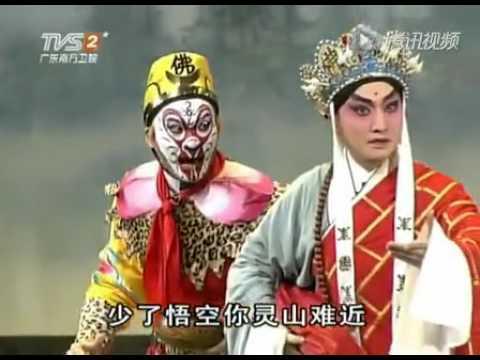 "Cantonese Opera"" Real And False Monkey King 2""粤剧  真假美猴王(下)"