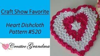 Heart Dishcloth (CROCHET TUTORIAL)  Premier Home Cotton Yarn - Pattern #520