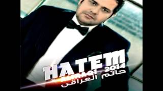 Hatem Aliraqi ... Mawal Tal Elboaad   حاتم العراقي ... موال طال البعد