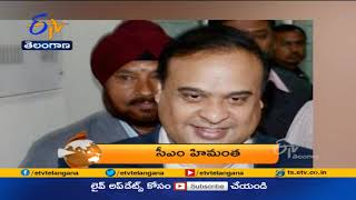 1 PM | ETV 360 | News Headlines | 9th May 2021 | ETV Telangana