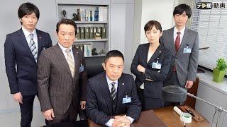 大岩純一(内藤剛志)は、都内で発生した凶悪事件すべての捜査本部の指...