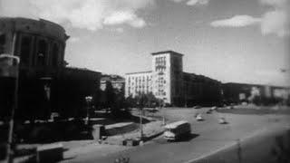 Тбилиси (1973)