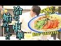 この夏ピッタリ!!お手軽低カロリー冷麺の作り方を教えます!!